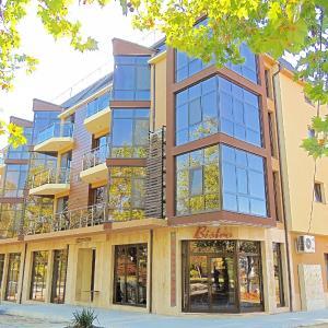 Hotellbilder: Apartments in Spa Complex Fantasy, Hisarya