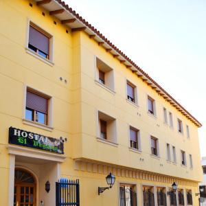 Hotel Pictures: Hostal El Vegano, Utiel
