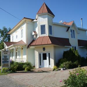 Hotel Pictures: Gîte de l'Artiste, Saint-Tite