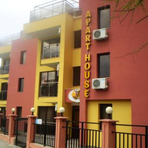 Hotelbilleder: Lev ApartHotel, Ravda