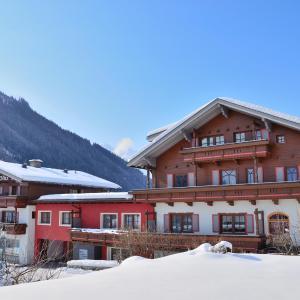 Fotos de l'hotel: Apartpension Lechner, Wald im Pinzgau