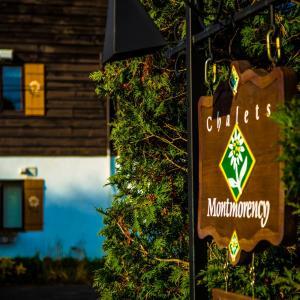 Hotel Pictures: Chalets Montmorency Mont-Sainte-Anne, Saint-Férréol-les-Neiges