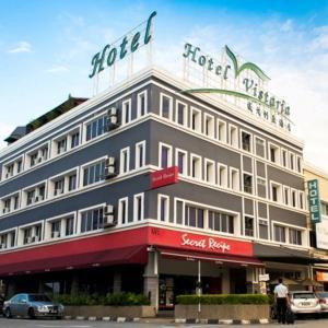 Foto Hotel: Hotel Vistaria, Johor Bahru
