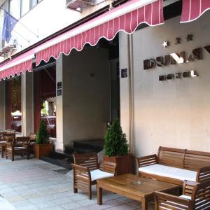Fotos del hotel: Hotel Dunav, Vidin