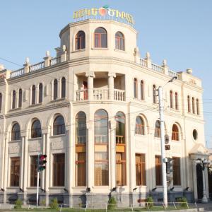 Zdjęcia hotelu: Golden Apricot, Gyumri