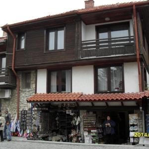 Hotellikuvia: Hemus Guest House, Nessebar