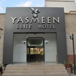 Fotos de l'hotel: Yasmeen Suite Hotel, Zouk Mikael