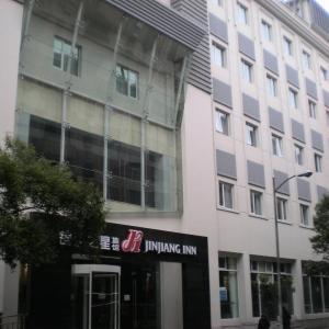 Hotel Pictures: Jinjiang Inn - Nanchang Chuanshan Road, Nanchang