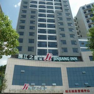 Hotel Pictures: Jinjiang Inn - Shiyan Beijing Middle Road, Shiyan