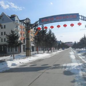 Hotel Pictures: Yabuli Aparthotel, Shangzhi