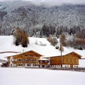 Fotografie hotelů: Pension Margretenhof, Fulpmes