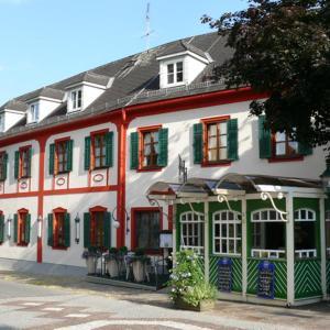 Fotos do Hotel: Hotel-Restaurant Fischer, Bad Waltersdorf