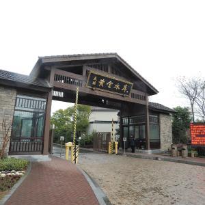 Hotellikuvia: Suzhou Taihu Lake King Serviced Apartment, Suzhou