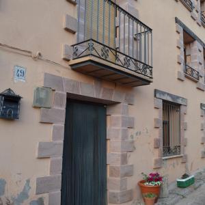Hotel Pictures: Casa Rural El Asador de Rillo, Rillo de Gallo