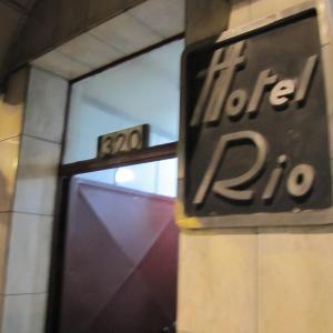 Фотографии отеля: Hotel Rio, Rancagua