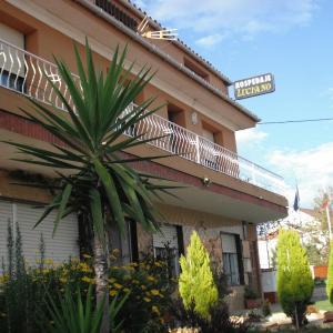 Hotel Pictures: Hospedaje Luciano, Suances