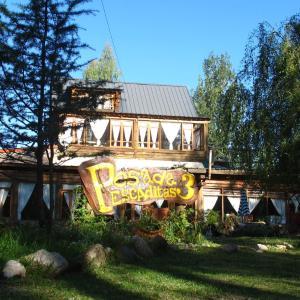 Hotel Pictures: Posada 3 Pescaditas, Villa Yacanto