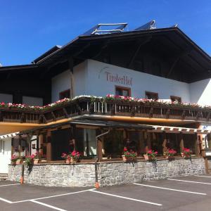 Fotos de l'hotel: Hotel Tirolerhof, Telfs