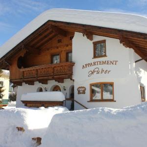 Photos de l'hôtel: Appartement Huber, Pertisau