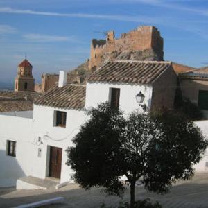 Hotel Pictures: El Pilar de Bedmar, Bedmar