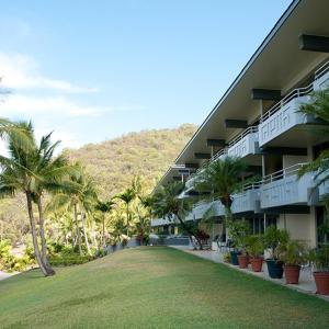 Fotografie hotelů: Frangipani 102, Hamilton Island