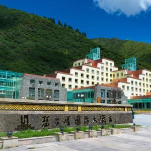 Hotel Pictures: Seercuo International Hotel, Songpan
