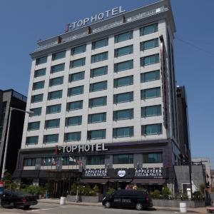 Fotografie hotelů: J-Top Hotel, Siheung