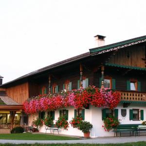 ホテル写真: Schwoicherbauer, ヴェルグル