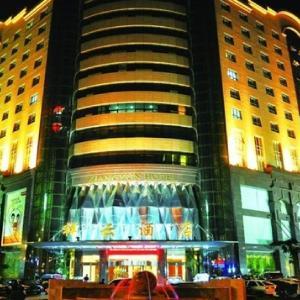 Hotellikuvia: Xiangyun Hotel, Jinan