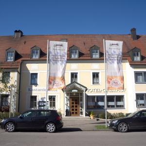 Hotelbilleder: Hotel - Restaurant Kastanienhof Lauingen, Lauingen