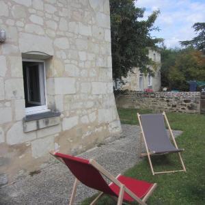 Hotel Pictures: Gîte Les Fouées, Grézillé