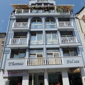 Fotos del hotel: Thomas Palace Apartments, Sandanski