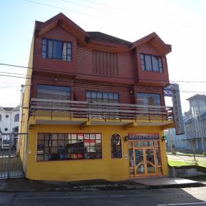 Фотографии отеля: Hostal Pacifico, Пуэрто-Монт