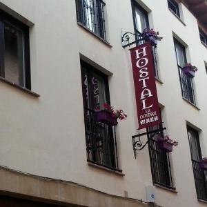 Hotel Pictures: Hostal la Catedral, Santo Domingo de la Calzada
