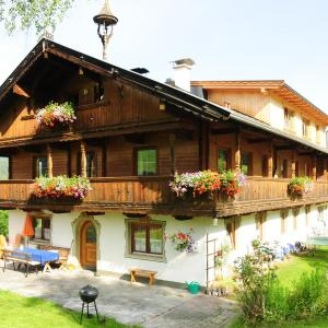 Hotellbilder: Vorderaltensberg, Auffach