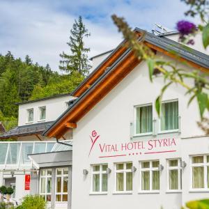 酒店图片: Vital-Hotel-Styria, 弗拉德尼茨·德尔·特克