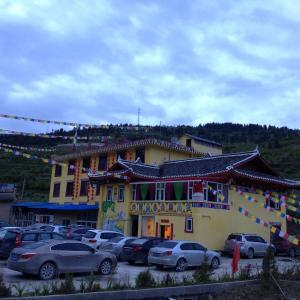 Hotelbilder: Zuigaoyuan Inn, Songpan