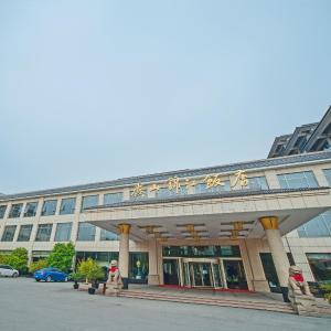 Hotel Pictures: Yushan Jin Jiang Hotel, Changshu