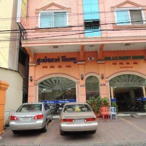 Фотографии отеля: Relax Guesthouse, Пномпень