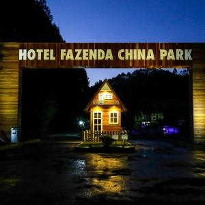 Hotel Pictures: Hotel Fazenda China Park, Domingos Martins