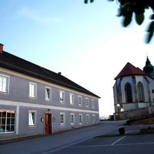 酒店图片: Gasthof Alpenblick, 阿姆施泰滕