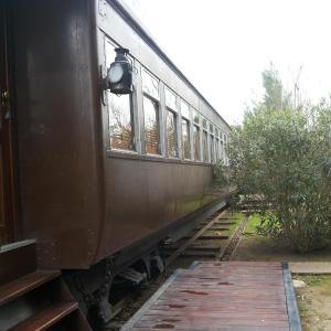 Zdjęcia hotelu: La Estación de Tren, Lobos