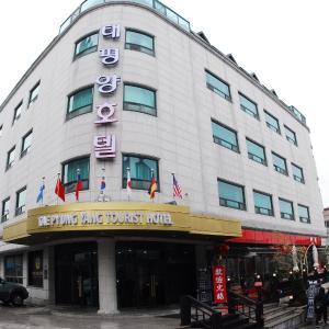 酒店图片: Tae Pyeong Yang Tourist Hotel, 安山市