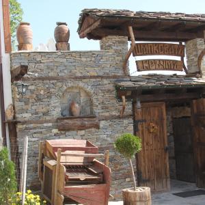 Zdjęcia hotelu: Guest House Shapkova Kushta, Delchevo