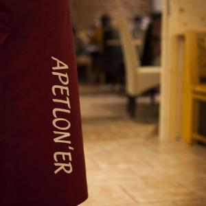 Hotelfoto's: Apetlon'er - heurigerpensionboehm, Apetlon