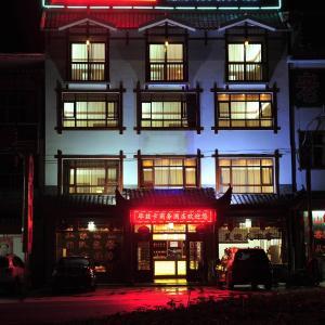 Hotel Pictures: Bizika Business Hotel, Zhangjiajie