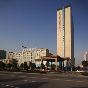 Hotel Pictures: Yangzhou Pearl International Hotel, Jiangdu