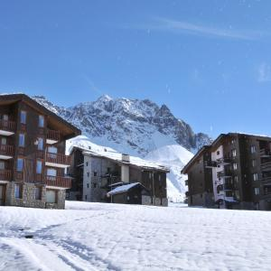 Hotel Pictures: Agate, Belle Plagne