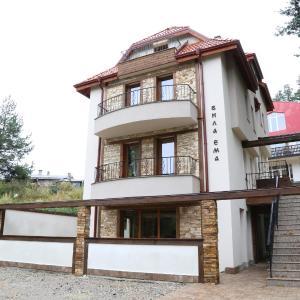 Fotos del hotel: Villa Ema, Panichishte
