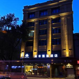 Hotelbilder: Harbin Kai Rui Hotel, Harbin